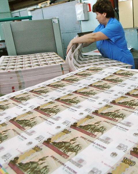 Как у нас денежки печатают (7 фото)