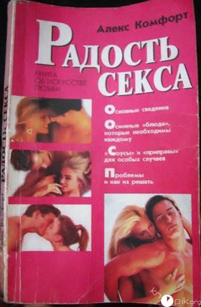 Книга Цирк в шкатулке  Дина Сабитова Купить книгу