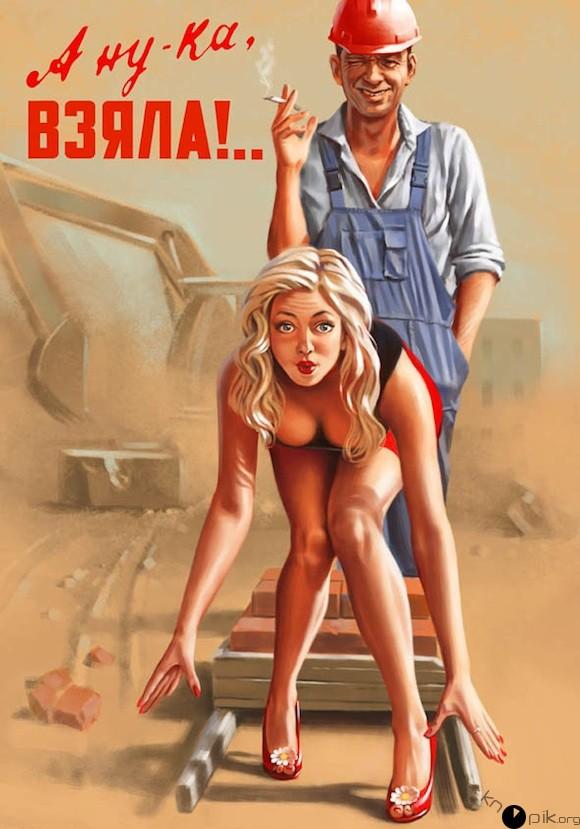 smotret-sovetskiy-erotika