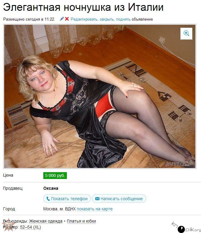 Необычное знакомство и порно